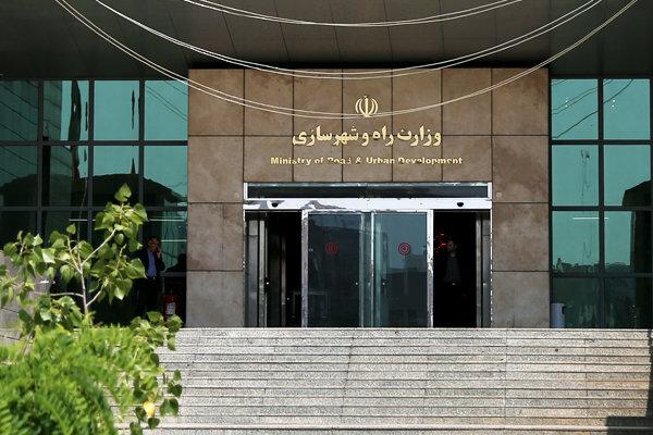 طرح جداسازی وزارت راه و شهرسازی