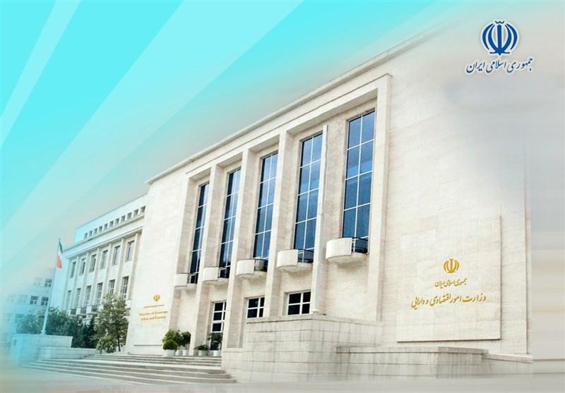 وزارت اقتصاد و امور دارایی