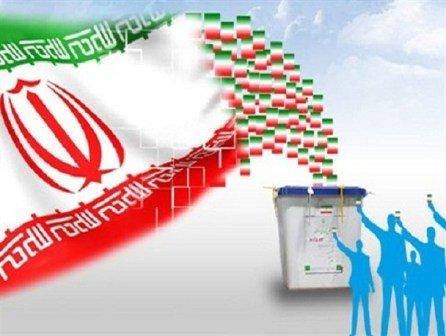 انتخابات ریاست جمهوری 1400 ایران