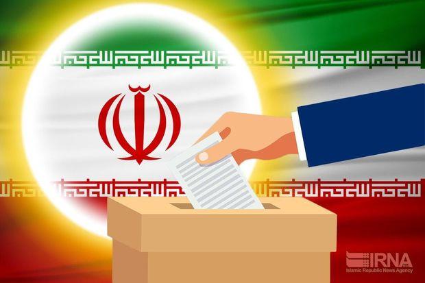 انتخابات ریاست جمهوری 1400