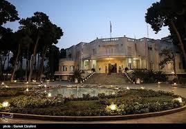 ساختمان جلسات کابینه هیئت دولت