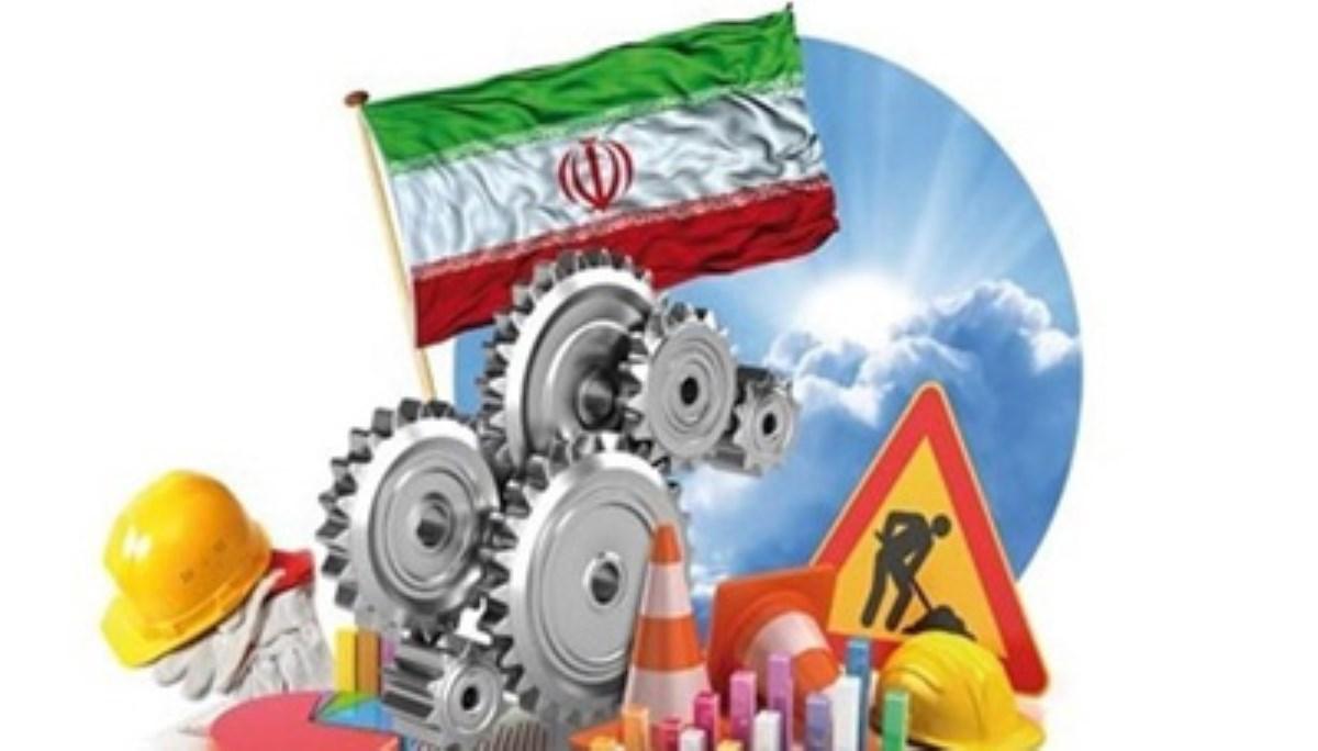 اقتصاد پویا در ایران