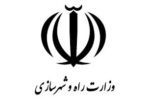 انتزاع وزارت راه و شهرسازی، سردرگمی در مدیریت کلان کشور