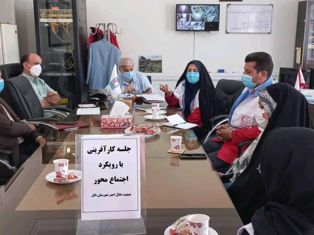 جلسه با هلال احمر مازندران