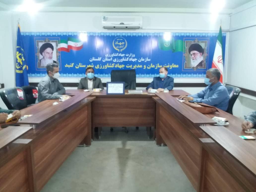 دومین روز سفر بهه استان گلستان