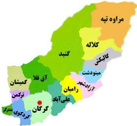 اغاز فعالیت بکوجا در استان گلستان
