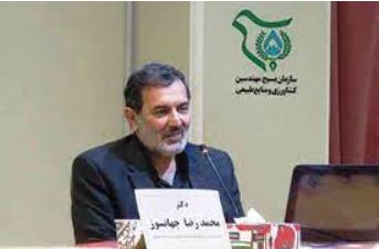 محمدرضا جهانسوز