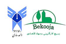 شنبه-3مهر1400-استفاده از ظرفیت دانشگاه آزاد استان مازندران برای استعدادسنجی.