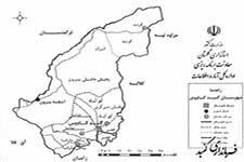 شنبه-20شهریور1400-اولین ملاقات موسس بکوجا با نمایندگان بکوجا در شهرستان گنبد.