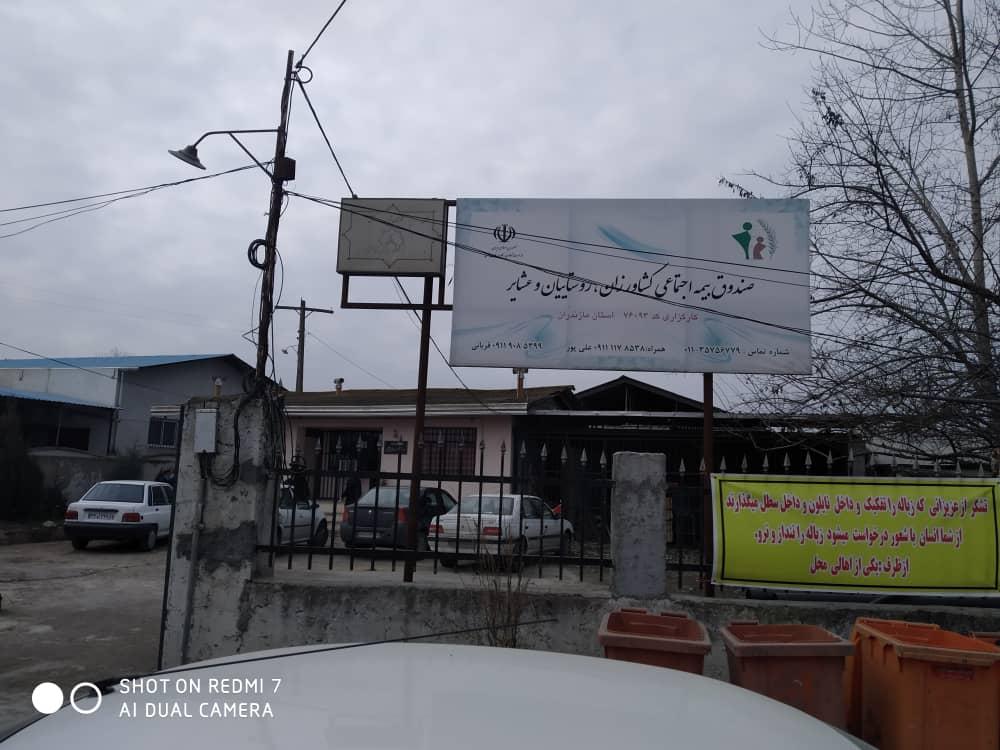 شبکه ملی مردمی بکوجا- سرخدشت، ازنوای، گالشکلا